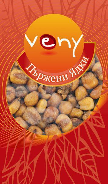 parjena_tsarevitsa-e1526720076998[1]